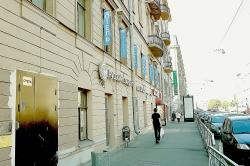 Мини-отель «На Декабристов» метро Театральная.